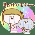 脱力みーちゃん 第19弾 ~日常&家族ver~