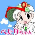 petari-chan01