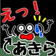 akira only