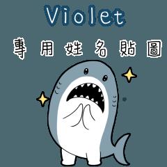 Violet,這是你的伊逆鯊白一世鯊魚貼圖