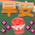 rose flower elf-Practical greeting daily
