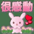 Cute pink rabbit-greetings daily