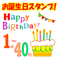 birthday sticker / 01-40