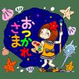 ひま子ちゃん109 貝殻にメッセージ3