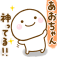 aochann sticker