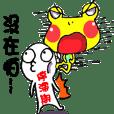 麻吉蛙蛙-減肥決心懶人包必備貼圖-Nikky繪