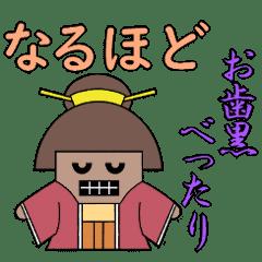 『妖怪ハニワ』第2弾