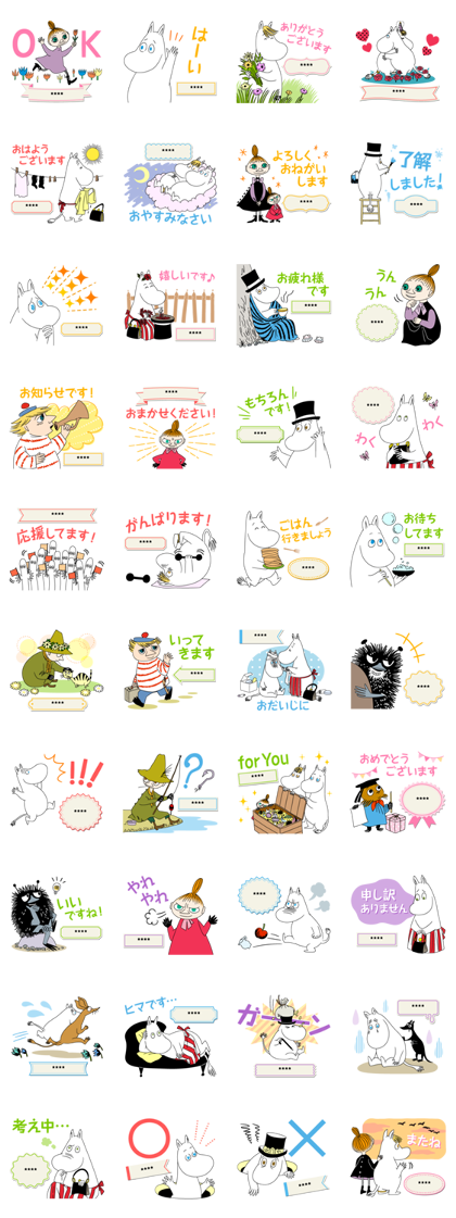 Moomin Custom Stickers