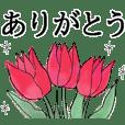 フォント版*水彩の花*毎日使う言葉
