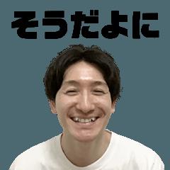 A certain creator [Tatsuro]