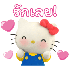 Hello Kitty: Together with Mimmy