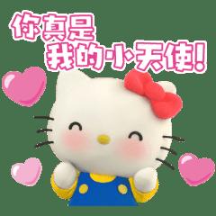 Hello Kitty(Mimmy相伴篇♪)