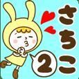 Name Sticker [Sachiko] Vol.2