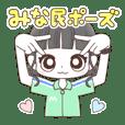 MINAMIのスタンプ【Part2】