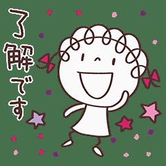 Adult girly Kururibbon