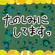 デカ文字✳︎切り絵風スタンプ