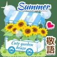 暑い夏に涼やかなガーデニング