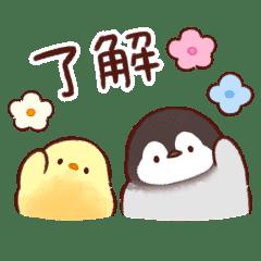 軟綿綿可愛小雞 4
