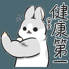 ㄇㄚˊ幾兔-塗鴉篇