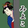 Ukiyoe Sticker (Miyoko)