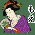 Ukiyoe Sticker (Moe)