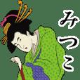 Ukiyoe Sticker (Mitsuko)