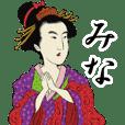 Ukiyoe Sticker (Mina)