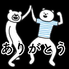KETAKUMA×SHIROKUMA