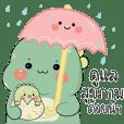 ก็อตจิไดโนตุ้ยนุ้ย 4 : in Rainy Season