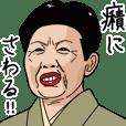 熟女・おばさんたち6