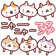 Cats full Sticker