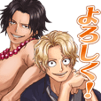 COOL ONE PIECE Vol.3
