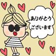 (かわいい日常会話スタンプ89)