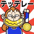 【飛び出す】シュールにウザい猿☆スポーツ