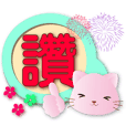 Cute pink cat-special effects