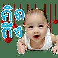 Nong Pun Pun