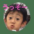 ちょこっと方言(片山津)
