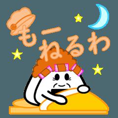 Rice ball Grandmother ( Kansai dialect )
