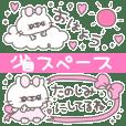 チョミィちゃん21〜省スペース〜