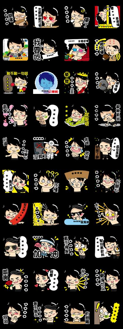 Siao He: Custom Stickers