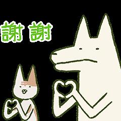 Shopping × xiang nian&xiao bai