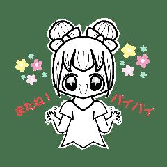 小5がかいたイラスト(だんごちゃん)