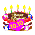 October birthday cake Sticker-001