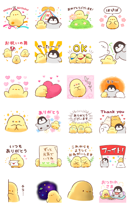 Soft and Cute Chick Pop-Up Stickers