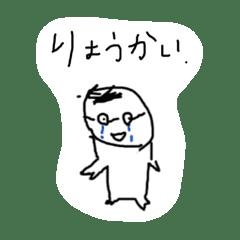 紺碧のマスターピース2
