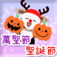 Animated Halloween & Xmas 2(Taiwanese)