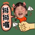 小李日常-A201
