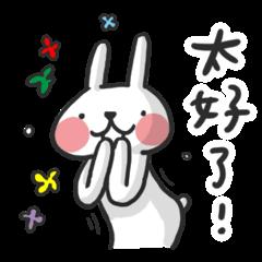 Hot Topic × Hello Rabbits!!!