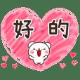 彩色的♡可愛的白熊