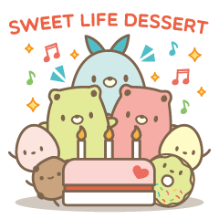 Sweet Life Dessert : Cute